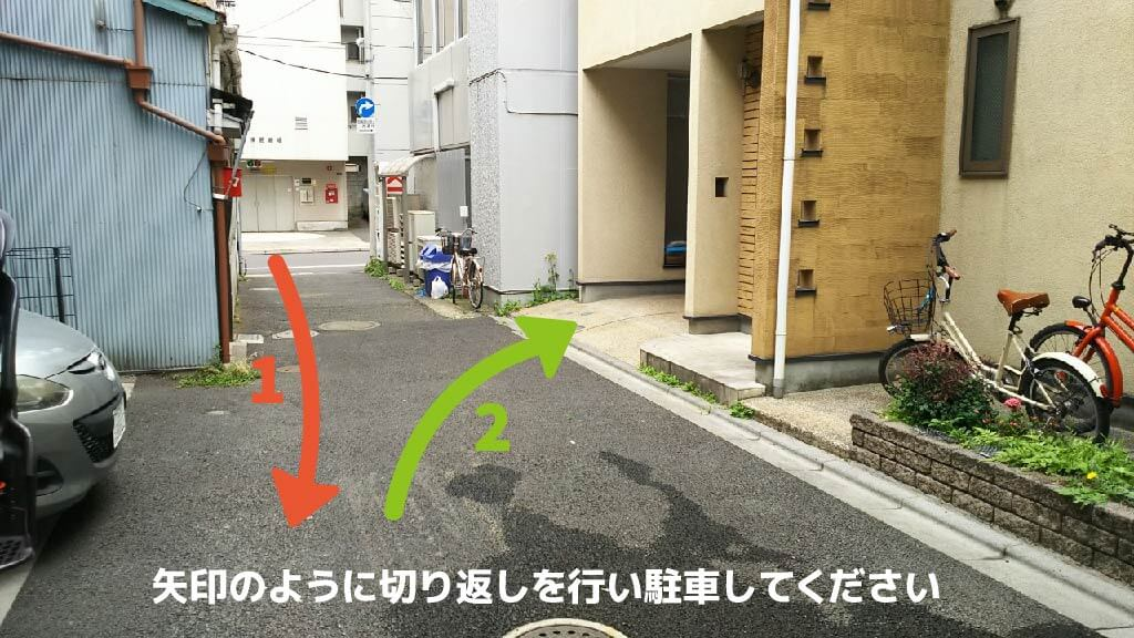上野から近くて安い《軽自動車》小島1-10-6駐車場