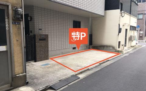 錦糸町から近くて安い【錦糸町駅徒歩11分!】緑4-30-7駐車場