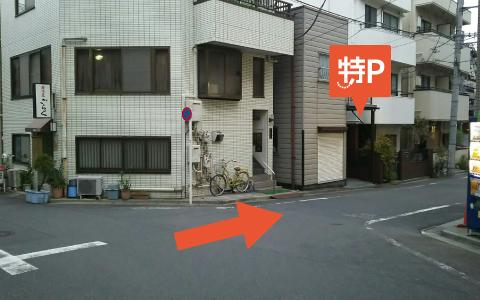 白山神社(文京区)から近くて安い《バイク専用》小石川5-32-3駐車場