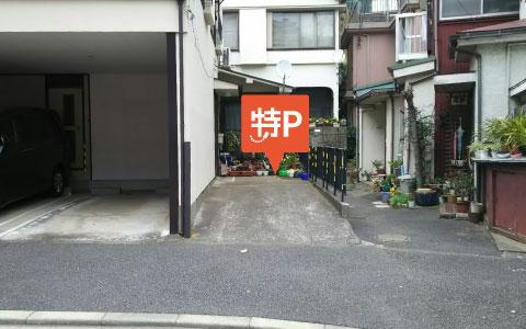 ホテルニューグランドから近くて安い《軽専用》【横浜中華街徒歩13分】上野町3-114駐車場