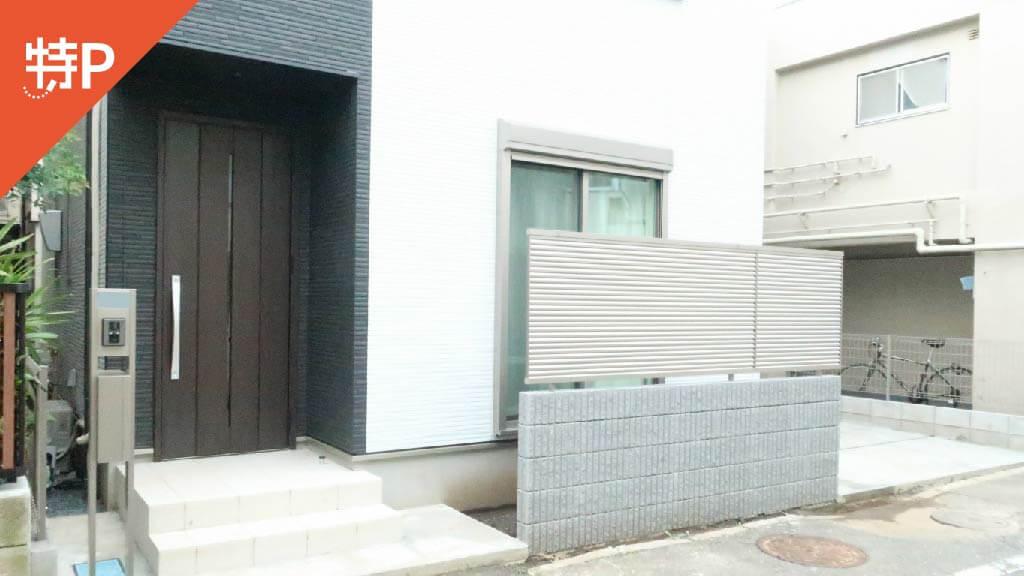 新宿から近くて安い富久町36-5駐車場