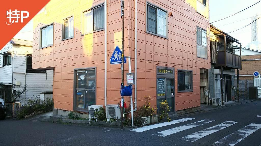 横浜 みなとみらいから近くて安い御所山町16-2駐車場