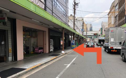 大丸心斎橋店から近くて安いFUKU BLD.南久宝寺パーキング