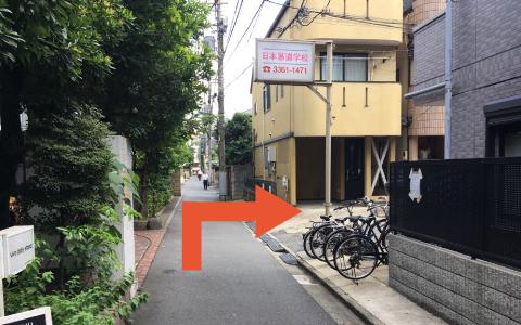 新宿から近くて安い【新大久保駅徒歩3分!】百人町駐車場
