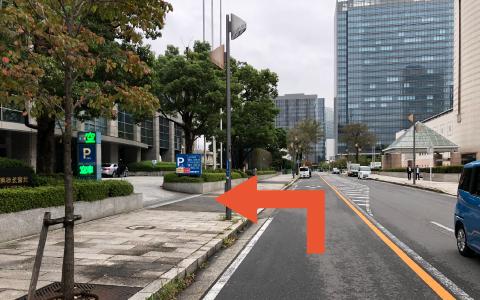 パシフィコ横浜から近くて安い三菱重工横浜ビル駐車場