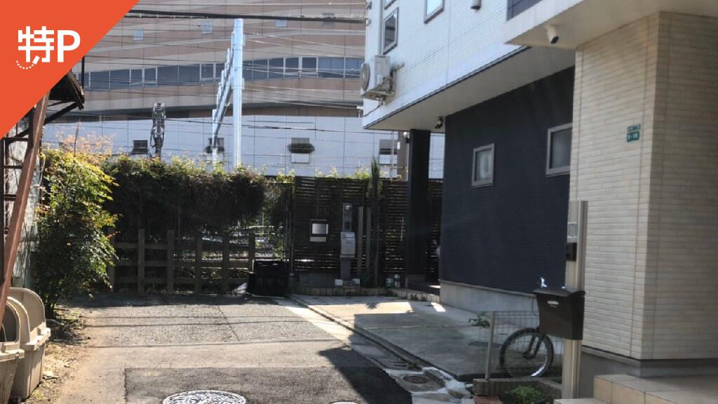 東京芸術劇場から近くて安い《軽・コンパクト》池袋1-5-18駐車場