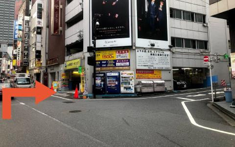 新宿から近くて安い《12:00~24:00》公共新宿パーキング