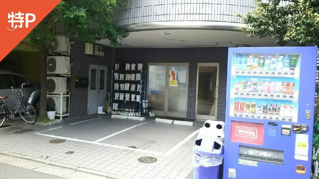 浅草寺から近くて安い《軽自動車》浅草4-18-1駐車場