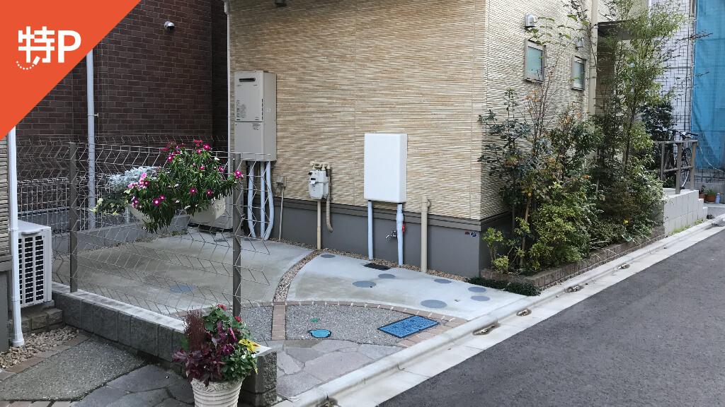 横浜アリーナから近くて安い《長さ430㎝以下》大豆戸町駐車場