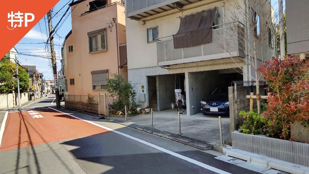 蒲田から近くて安い西蒲田6-2-1駐車場