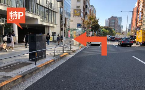 渋谷ヒカリエから近くて安い《ナイトプラン》スパイラルパーキング