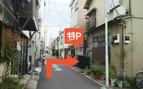 浅草花やしきから近くて安い《軽・コンパクト》日本堤2-21-7駐車場