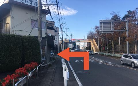 浦和から近くて安い【駒場運動公園徒歩1分!】駒場1-3-11駐車場