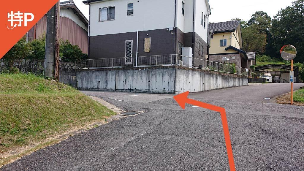 柳城 大学 名古屋 短期
