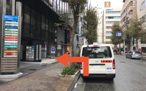 パシフィコ横浜から近くて安い《平日 平置き》谷川ビルディング駐車場