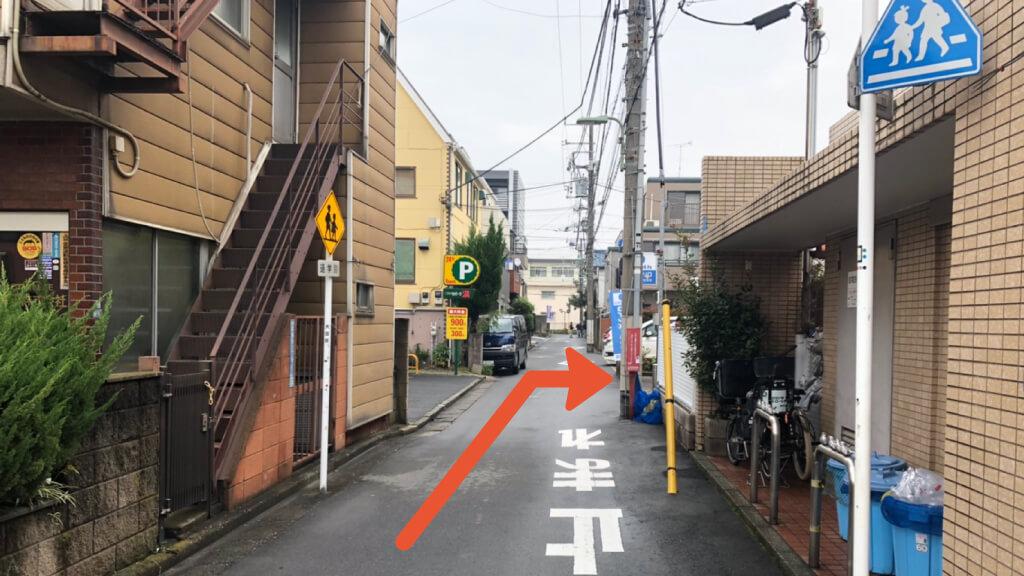 蒲田から近くて安い西蒲田2-7-1駐車場
