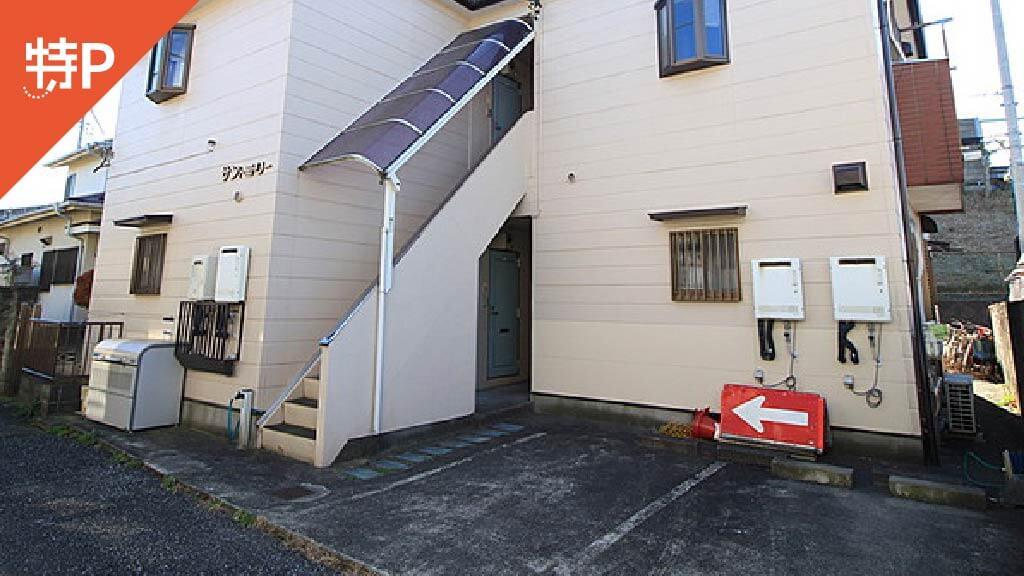 東京競馬場から近くて安い《軽自動車》是政2-13-10駐車場