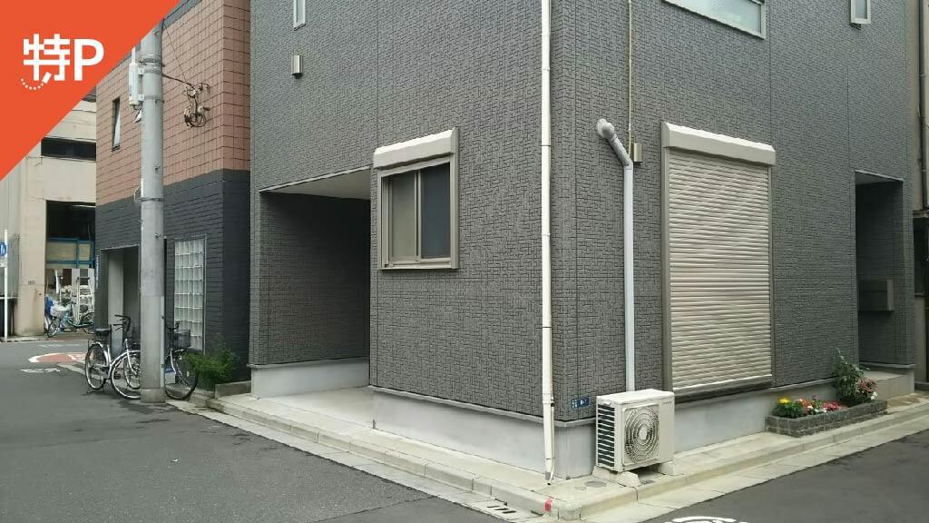 浅草から近くて安い《軽自動車》松が谷4-8-3駐車場
