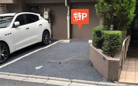 東京タワーから近くて安い赤坂6-2-12 駐車場