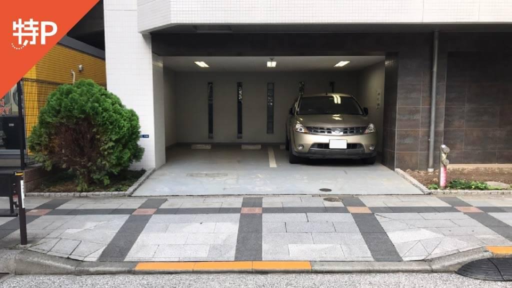 すみだ北斎美術館から近くて安いエスティメゾン錦糸町駐車場