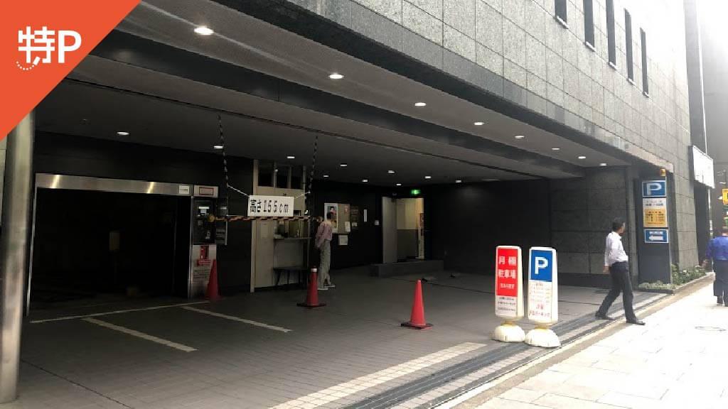 東京タワーから近くて安い【新橋駅徒歩4分】《機械式》汐留FSパーキング