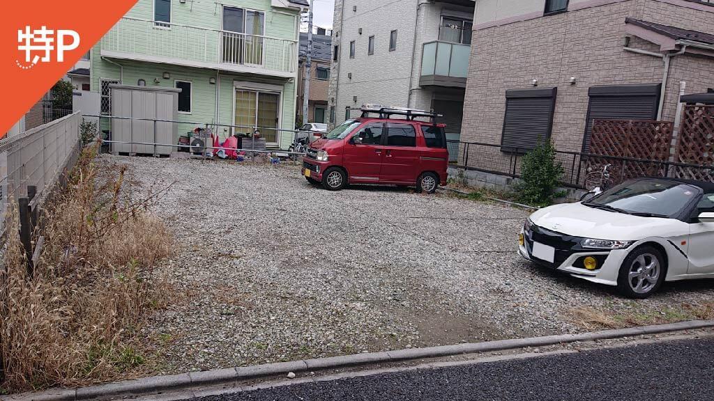 北綾瀬から近くて安い佐野1-24-17付近駐車場