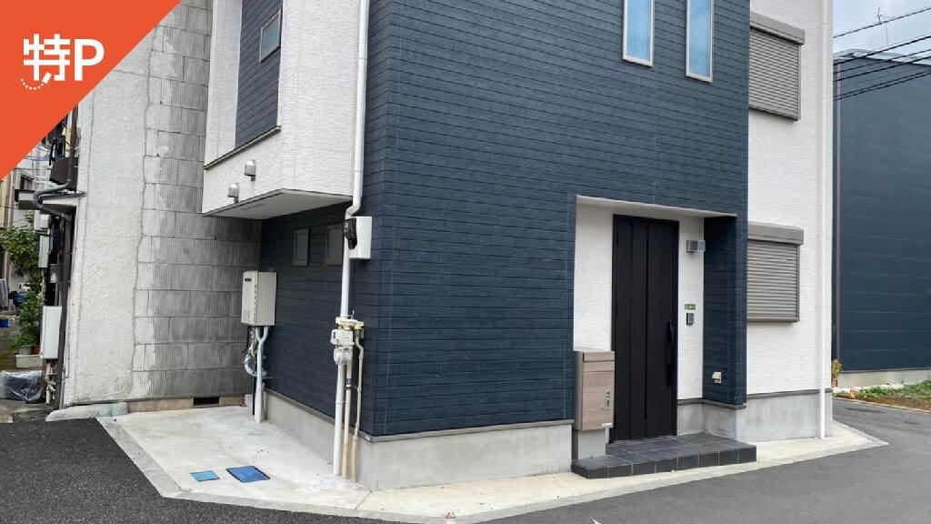 白山神社(文京区)から近くて安い《バイク専用》千駄木5-36-1駐車場