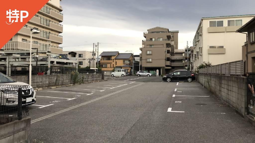 阪神甲子園球場から近くて安い宇和駐車場【当日予約はできません】E番・32番