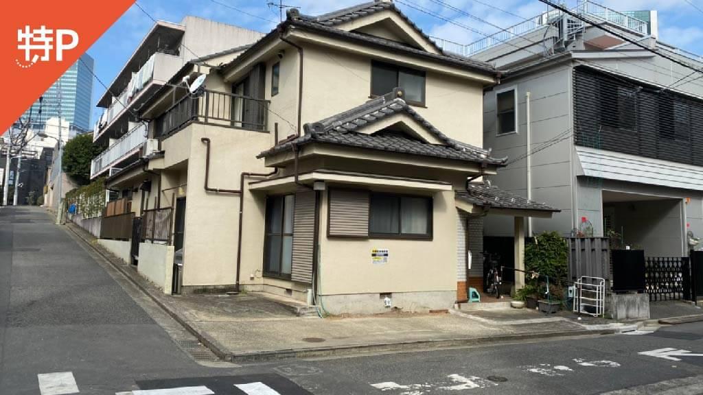 渋谷ヒカリエから近くて安い渋谷区東1-21-7