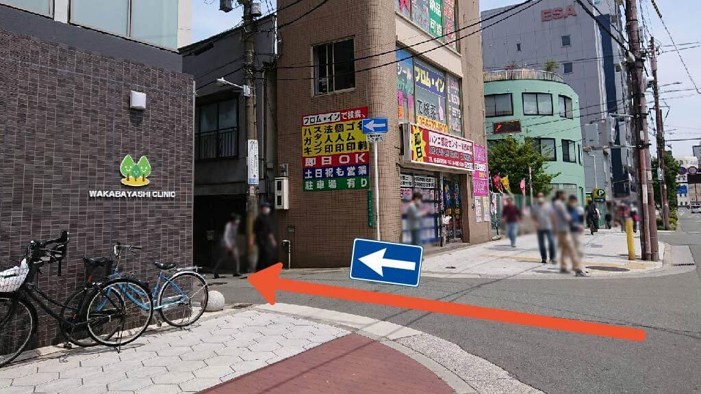 大阪城ホールから近くて安い東成区中道3-2-27駐車場