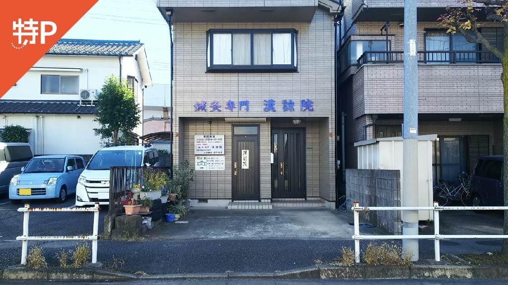 北綾瀬から近くて安い《軽自動車》西亀有4-22-5駐車場