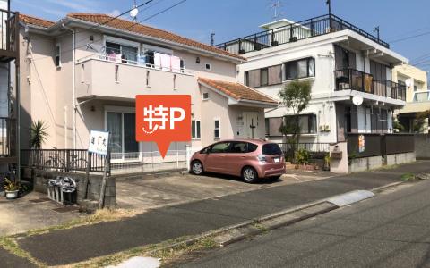 野島公園から近くて安い海の公園2-8駐車場