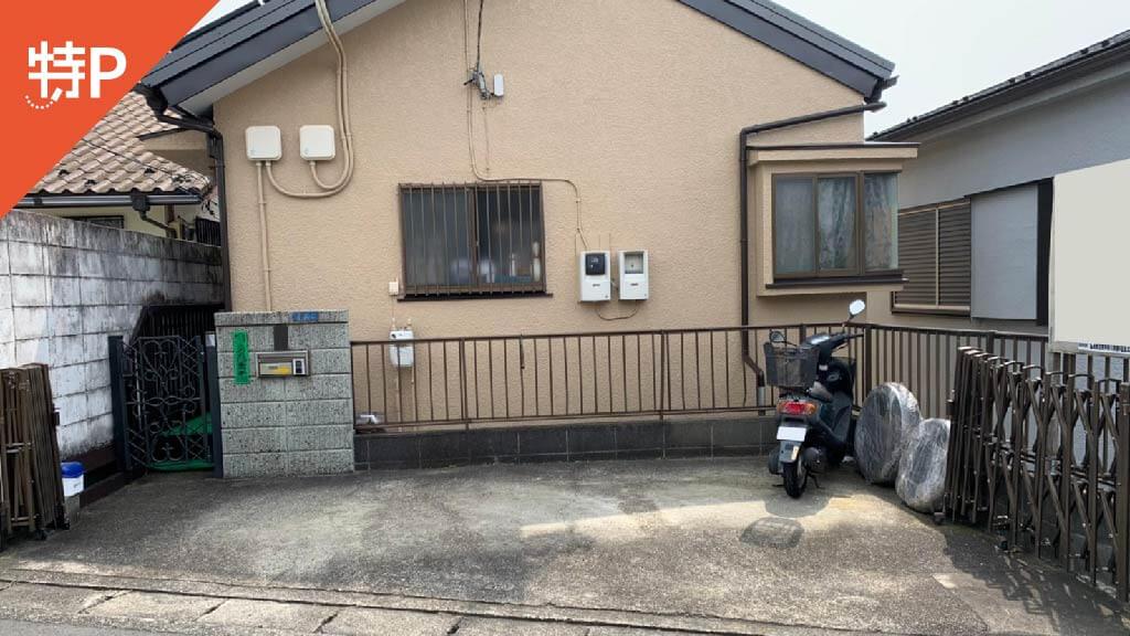 二俣川免許センターから近くて安い中尾1-35-22駐車場