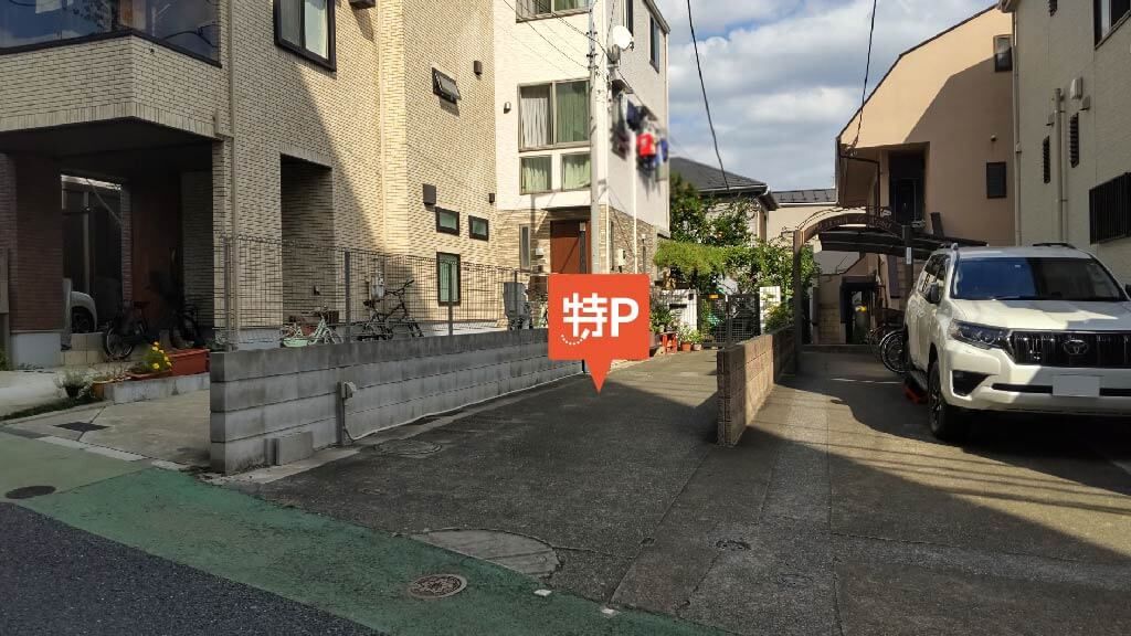 白山神社(文京区)から近くて安い千駄木2-18-13駐車場