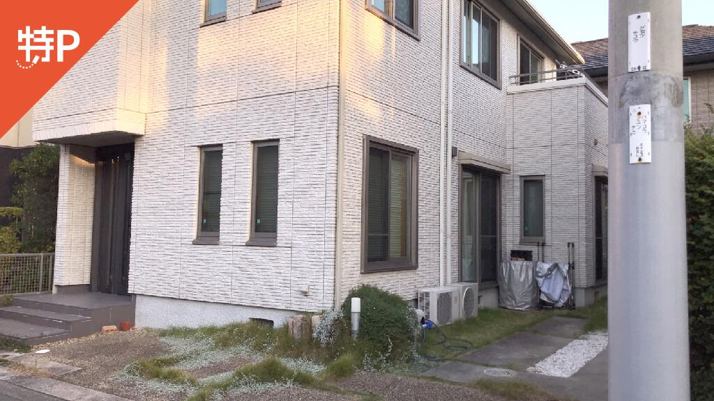阪神甲子園球場から近くて安い浜甲子園4丁目10-14駐車場