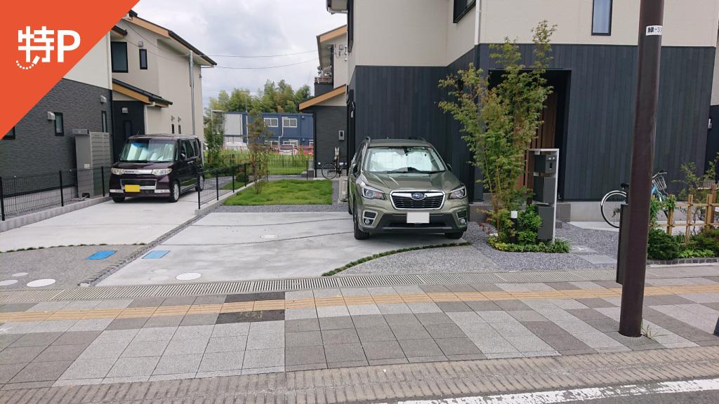 埼玉スタジアム2002から近くて安い美園2-15-11駐車場