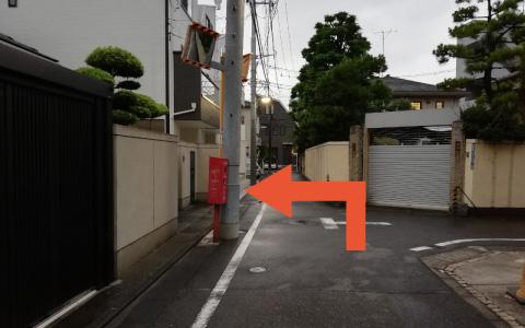 大崎から近くて安い《軽・コンパクト》西品川3-19-2駐車場