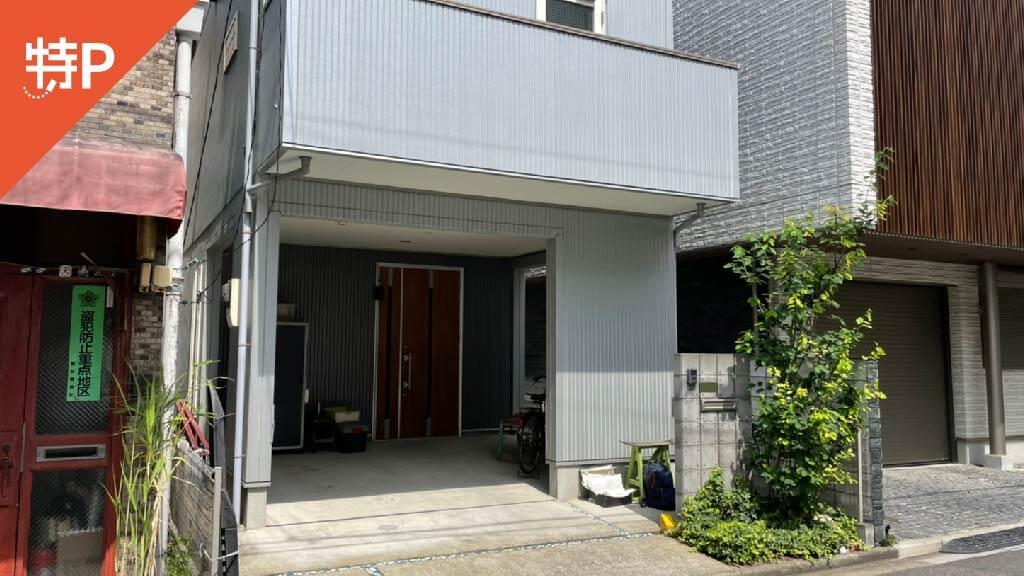 浅草駅から近くて安い西浅草2-20-11駐車場