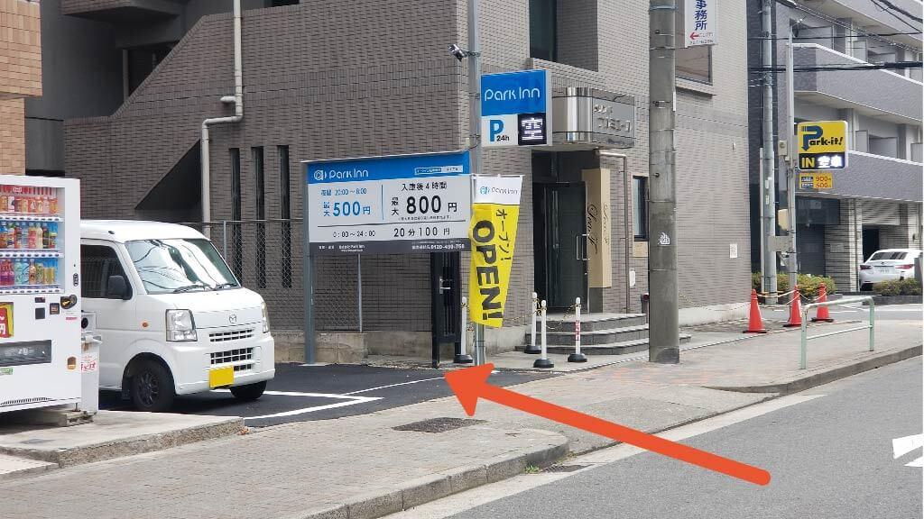 矢場町から近くて安い《バイク専用》Park Inn 栄1丁目駐車場