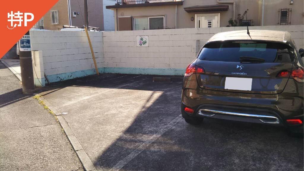 江ノ島から近くて安い《軽・コンパクト》片瀬5-3-5駐車場