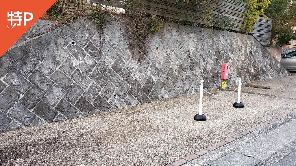 鶴岡八幡宮から近くて安い《平日》佐助2-18-11駐車場