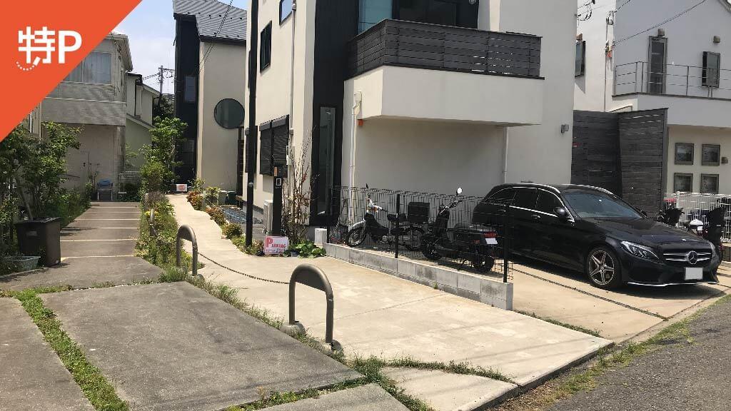 江ノ島から近くて安い片瀬海岸3-5-5駐車場