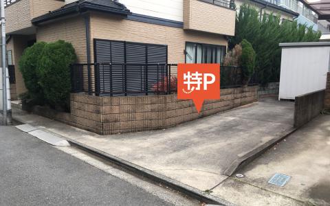 早稲田大学から近くて安い【西早稲田駅徒歩4分!】西早稲田2-17-14駐車場