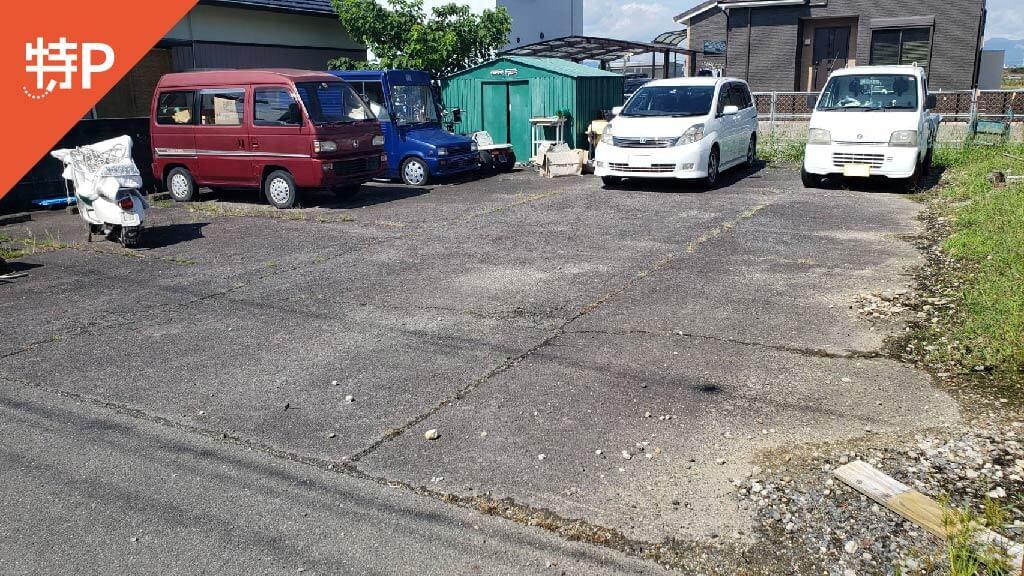 【予約制】特P 南旭が丘2-15-30駐車場の画像1