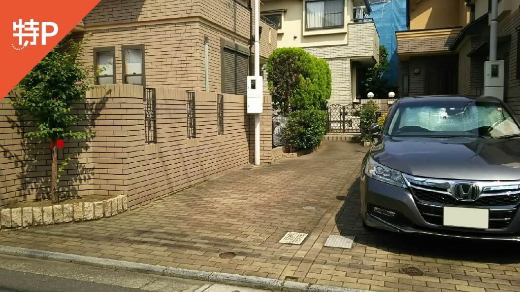 吉祥寺から近くて安い【駐車位置要確認】吉祥寺北町1-7-6駐車場