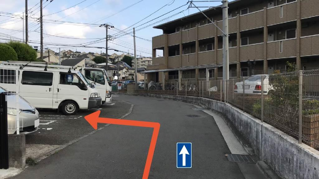 新横浜から近くて安い【横浜アリーナ徒歩圏内】篠原町1493駐車場