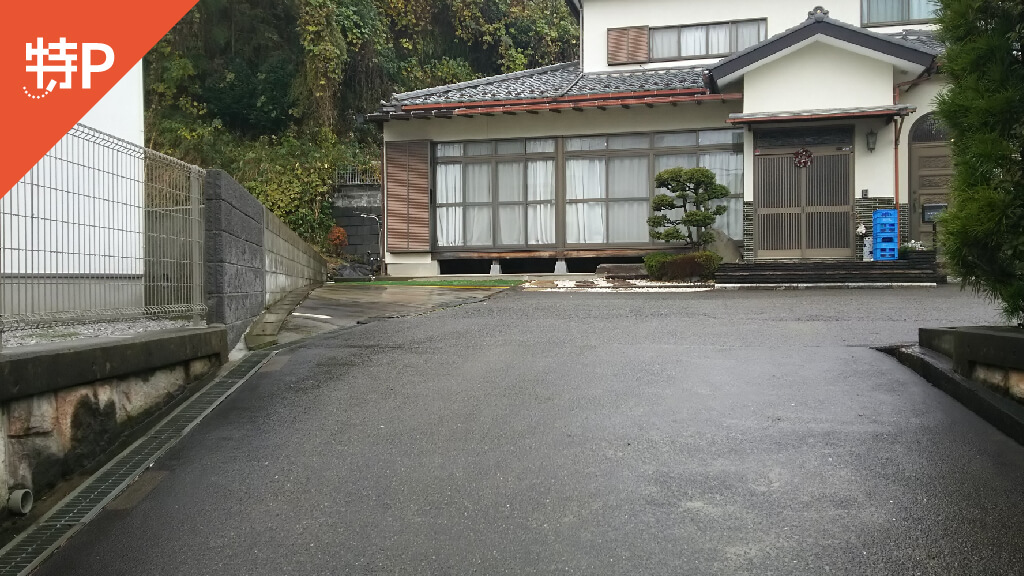 新横浜公園から近くて安い【日曜日/A】小机町1045駐車場