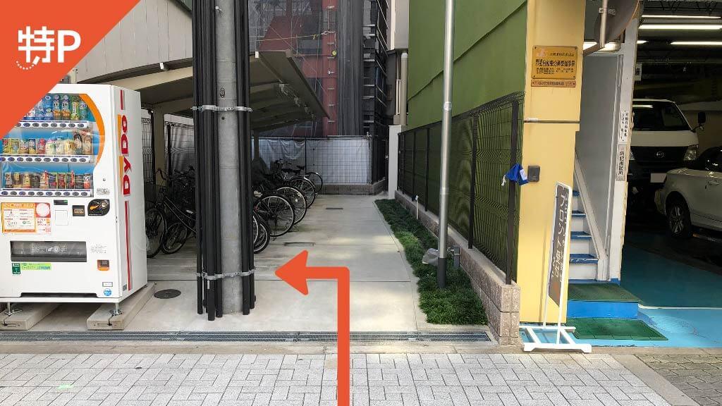 船場センタービルから近くて安い【あみだ池筋側】《バイク専用》ブリリアント大阪西駐車場