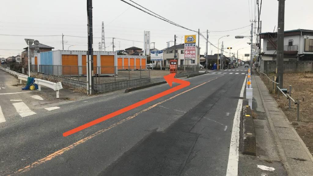 【予約制】特P BIGBOX幸手・円藤内駐車場の画像1