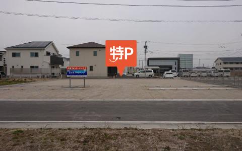 埼玉スタジアム2002から近くて安いTKパーキングⅡ